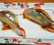 Needle Fish - Sushi SAM's EDOMATA